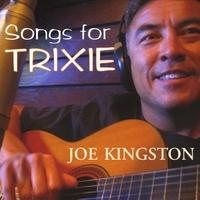 ハワイからの風 / Joe Kingston